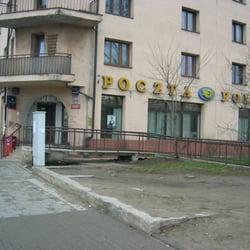 Urząd Pocztowy Wrocław 52, Wrocław