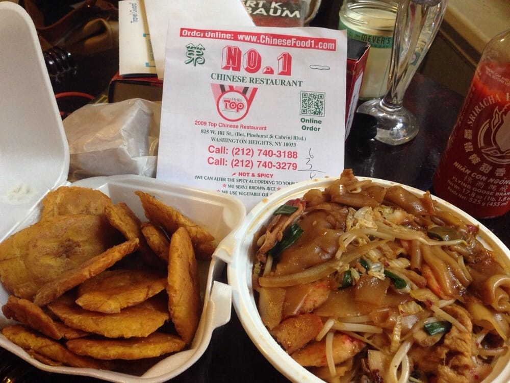 No 1 chinese restaurant chinese restaurants washington for Accord asian cuisine ny