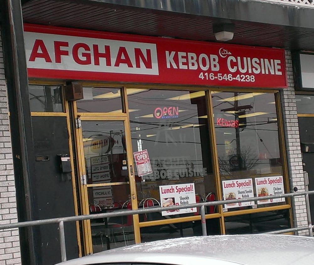 Afghan kebob cuisine afghan toronto on yelp for Afghan cuisine toronto