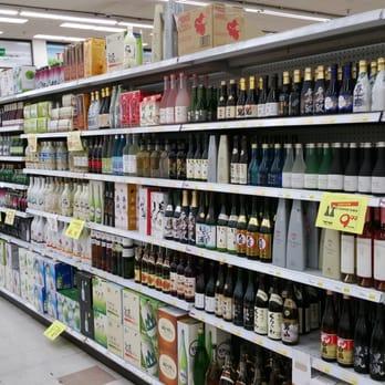 Zion Market 122 Photos 46 Reviews Supermarkets 5400 Beach Blvd Buena Park Ca United