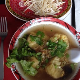 Average shrimp wonton noodle soup to satisfy your cravings.