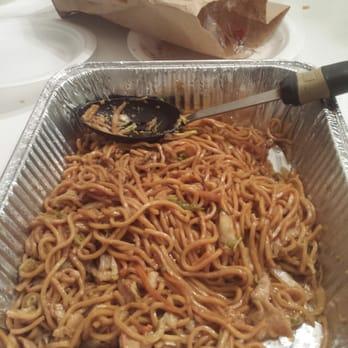 Lucky Wok Chinese Kitchen Garden City Mi United States