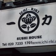 Ichi-Riki Sushi House, London