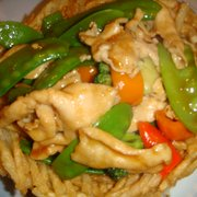 China Restaurant of Albert Lea - CHICKEN WITH ZESTY NEST (SPICY) - Albert Lea, MN, Vereinigte Staaten