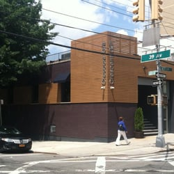 Crescent Grill - Long Island City, NY, Vereinigte Staaten