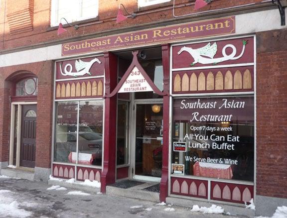 asian restaurants western ma