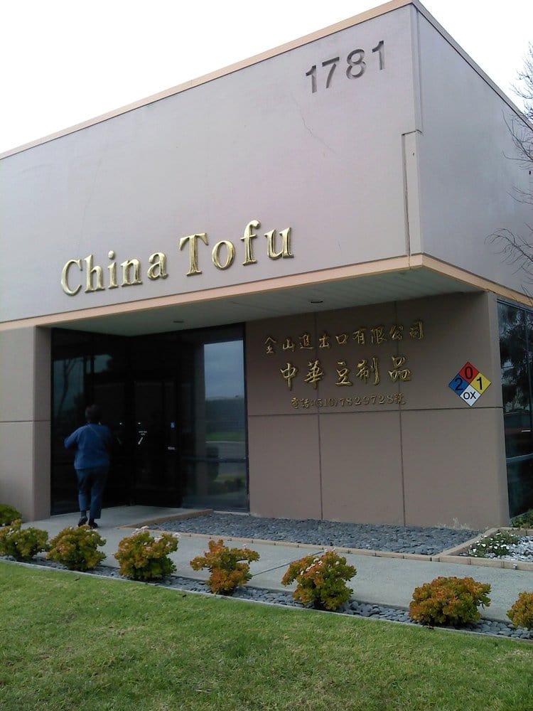 China tofu chinese restaurants addison way