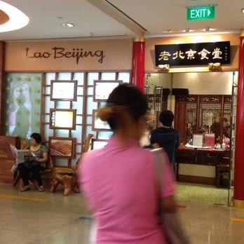 Lao Beijing 15 Photos Chinese Restaurants Novena
