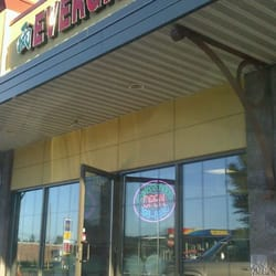 Chinese Restaurant Trexlertown Pa