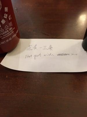 Restaurant PM - Pret à Manger