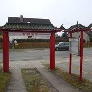 China-Restaurant Bo-Sen, Oranienburg, Brandenburg