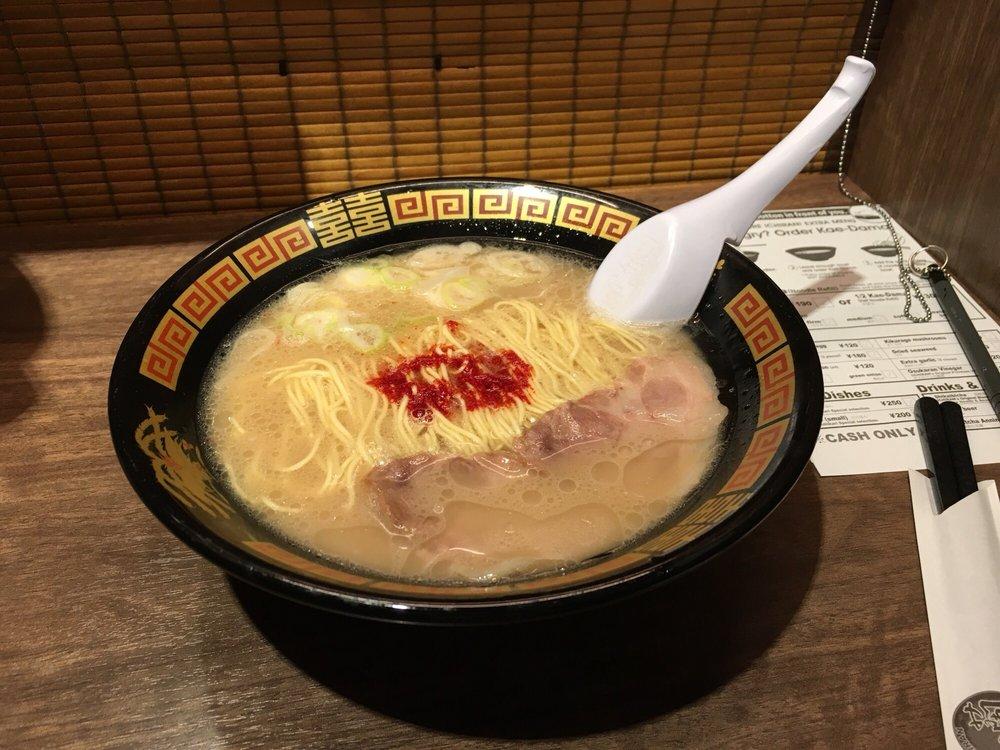 Ichiran Atre Ueno Yamashitaguchi