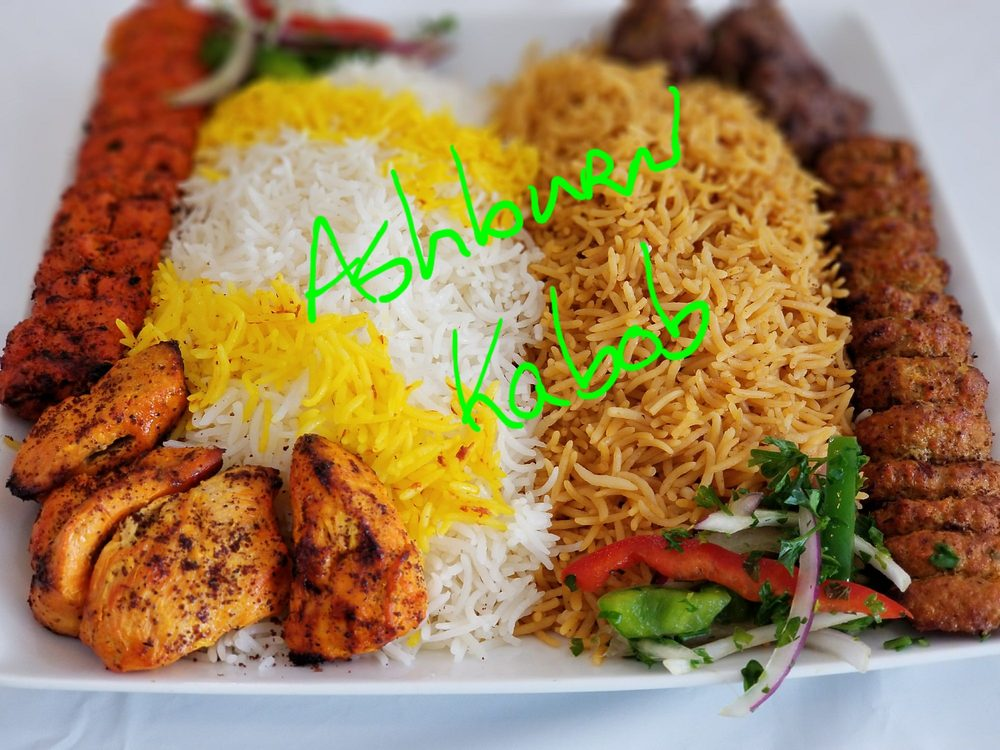 Photo of Ashburn Kabob: Ashburn, VA