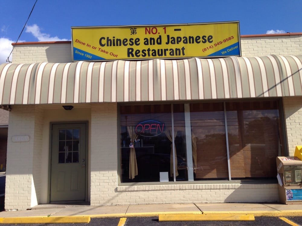 No 1 Chinese Restaurant Gift Card Altoona Pa Giftly