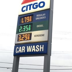 Citgo gas station and car wash car wash 9501 blake ln fairfax photo of citgo gas station and car wash fairfax va united states solutioingenieria