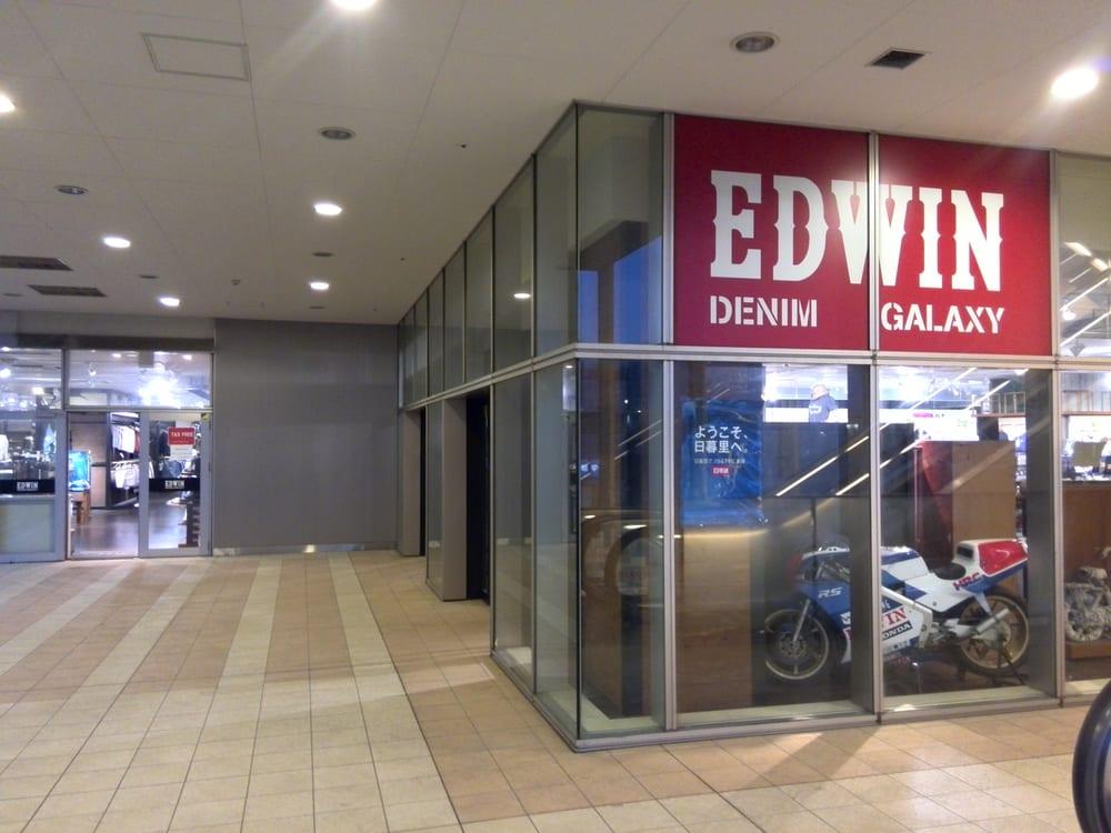 Edwin Denim Galaxy Nippori