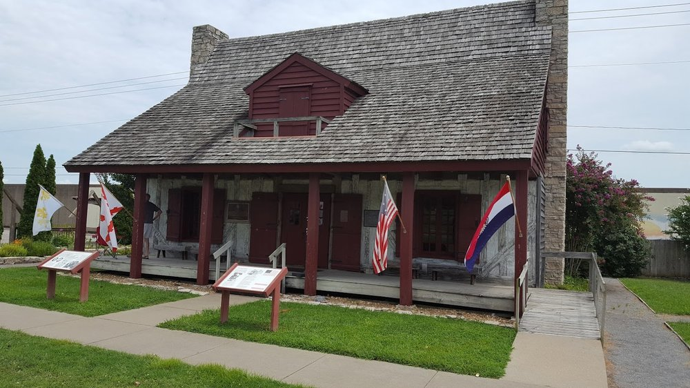 Red House Interpretive Center: 128 Aquamsi St, Cape Girardeau, MO