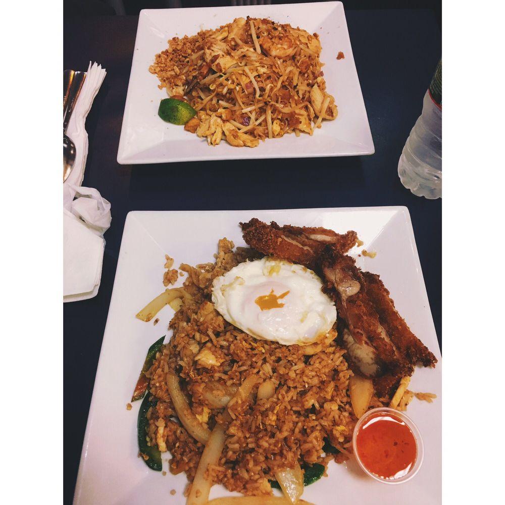 Nud Pob Thai Cuisine: 738 Commonwealth Ave, Boston, MA