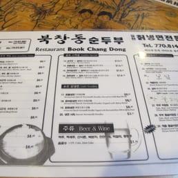 Photos for Book Chang Dong Tofu House MenuYelp