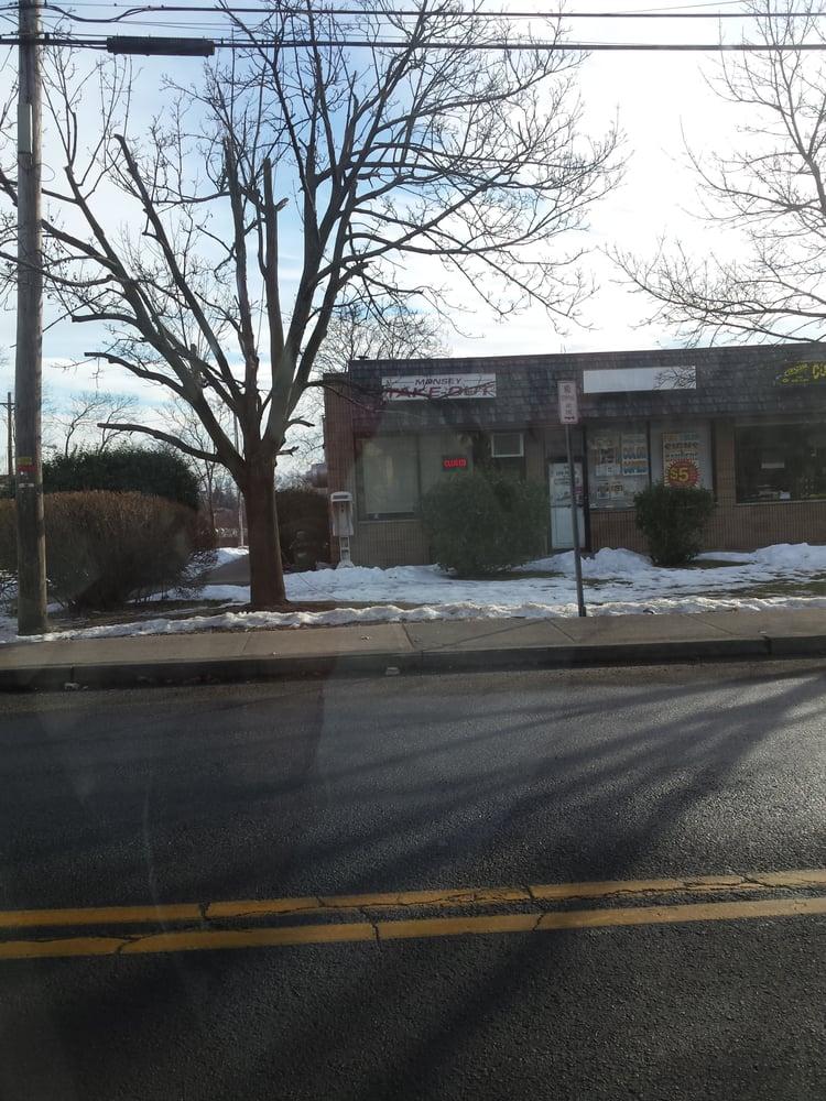 Monsey Kosher Take Out: 46 Main St, Monsey, NY