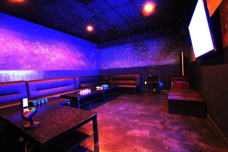 MSMR Lounge & Karaoke