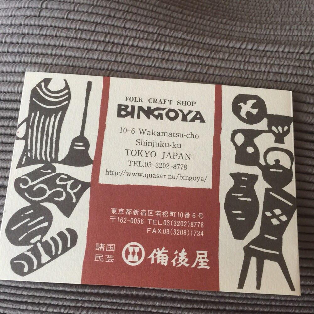 Bingoya Folk Crafts Shop
