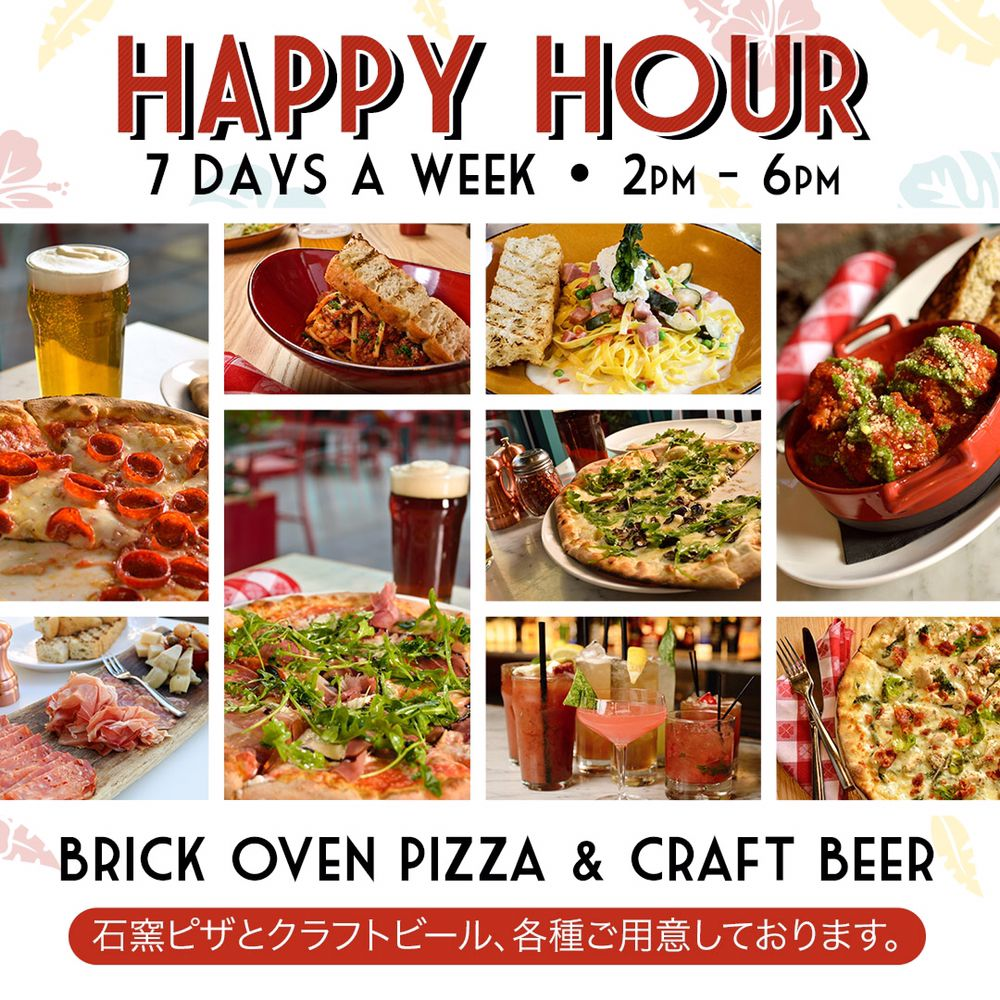 Flour & Barley - Brick Oven Pizza