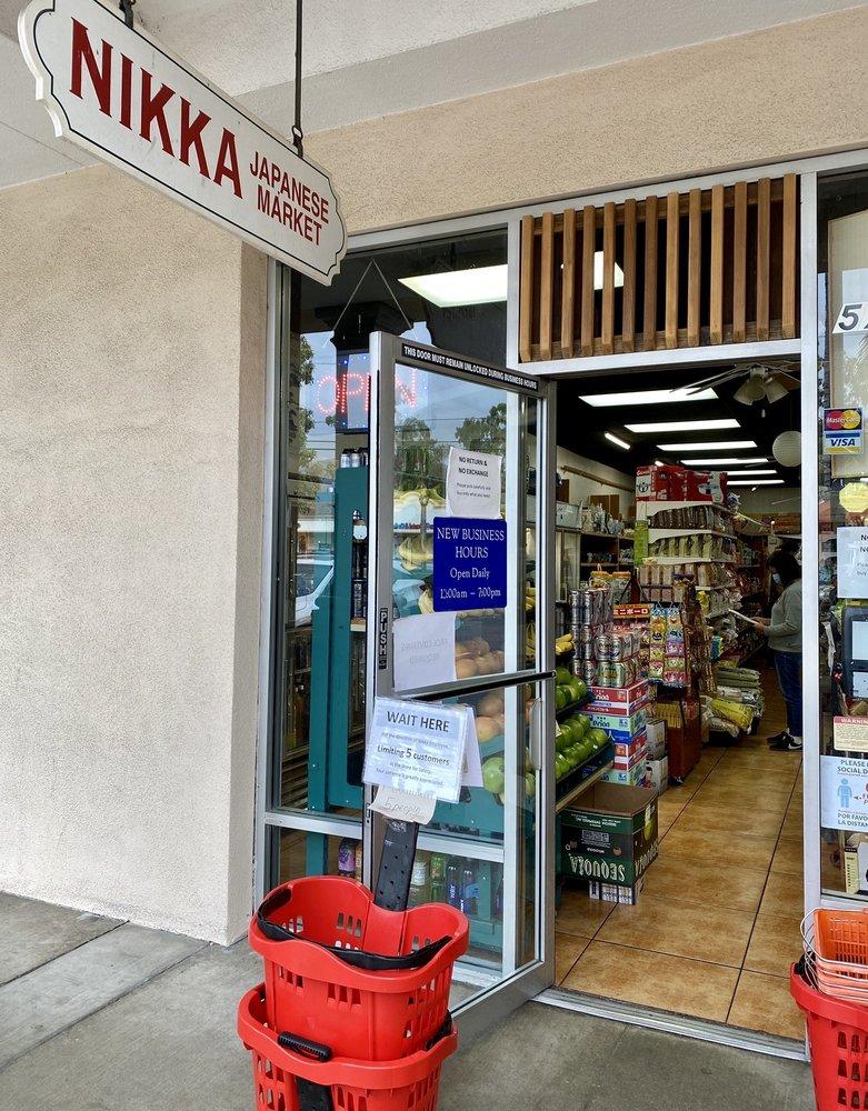 Nikka Japanese Market: 5721 Calle Real, Goleta, CA