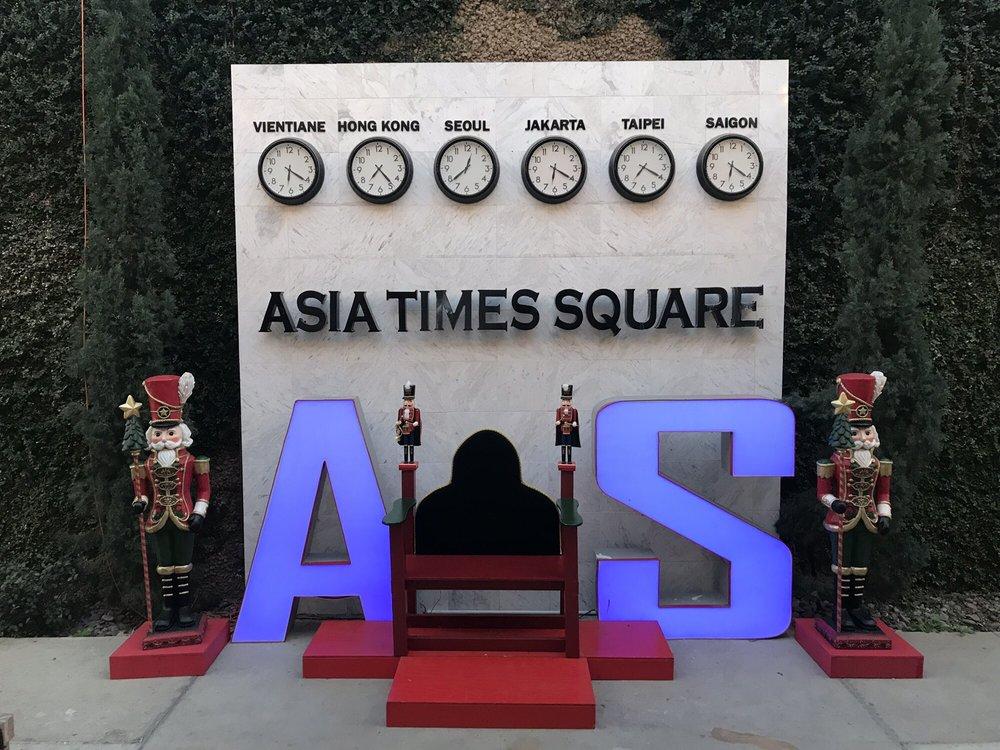 Asia Times Square: 2625 W Pioneer Pkwy, Grand Prairie, TX