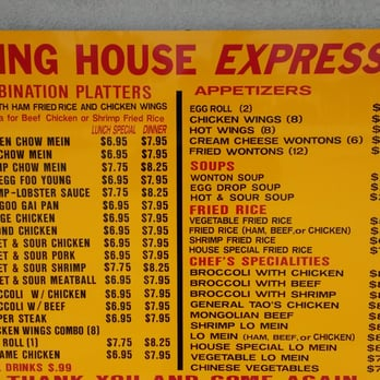 Photo Of Ming House Express Restaurant   Augusta, GA, United States