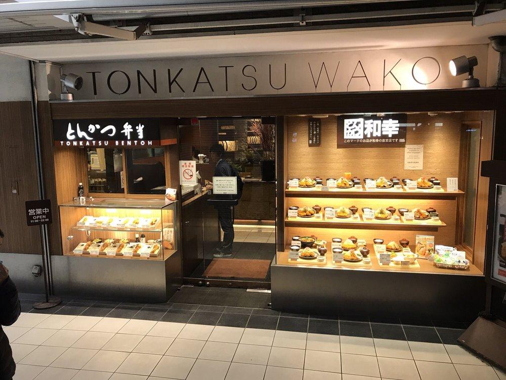 Tonkatsu Wako Subnard Shinjuku