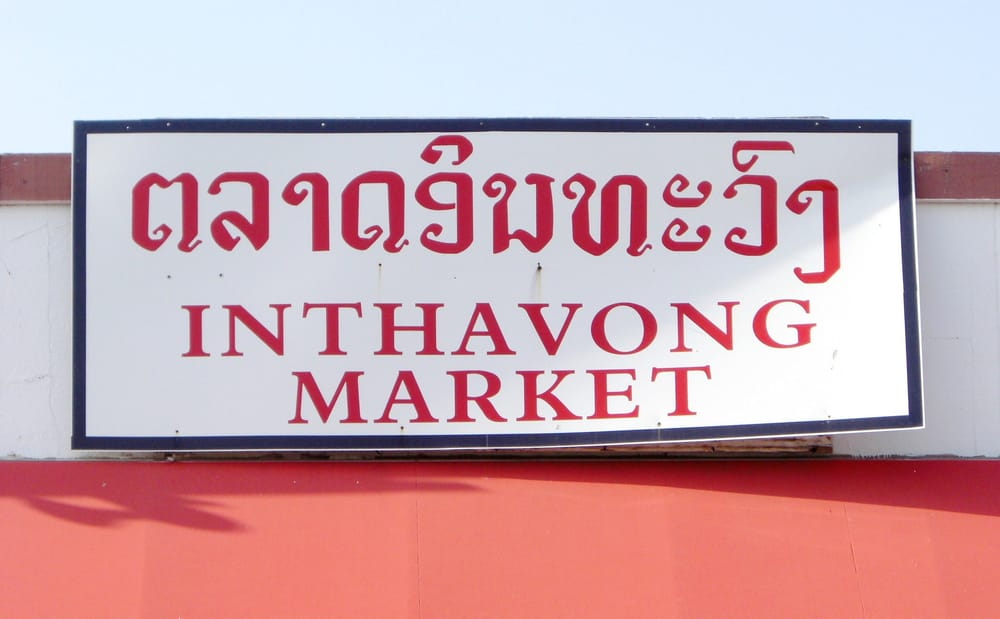 Inthavong Market