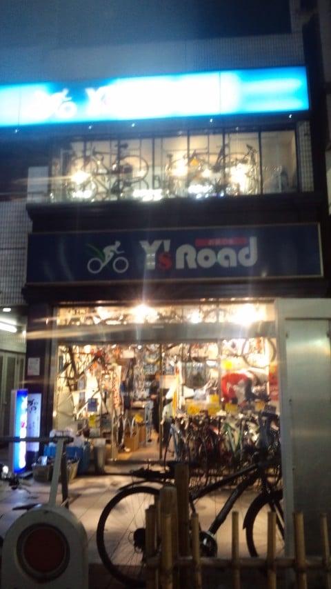Y´s Road