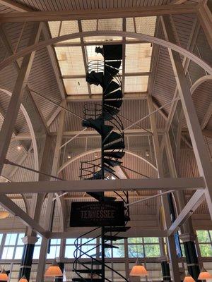 Memphis Visitor Center