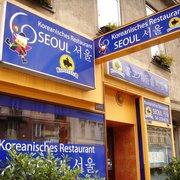 Seoul 18 Reviews Korean Praterstr 26 Leopoldstadt Vienna
