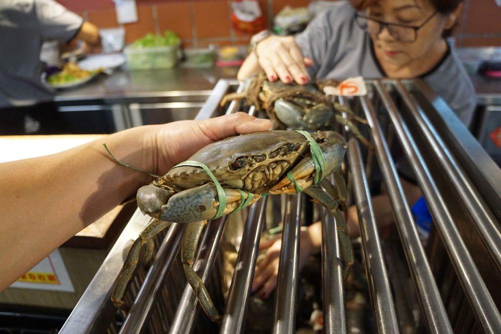 Crab Song