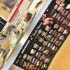 Marinepolis Sushi Land: 803 5th Ave N, Seattle, WA
