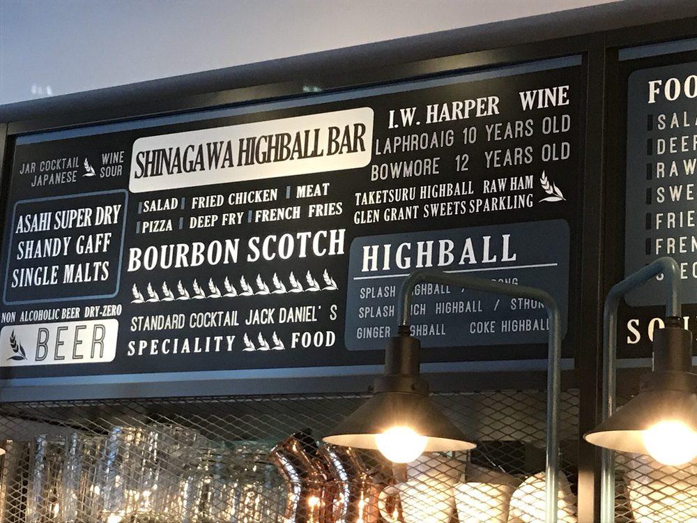 Shinagawa highball bar
