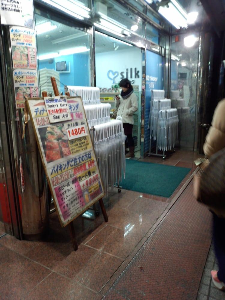 100Yen Shop Silk