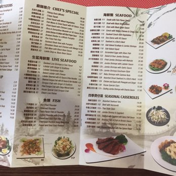 Bite of hong kong order food online 277 photos for Eastside fish fry menu
