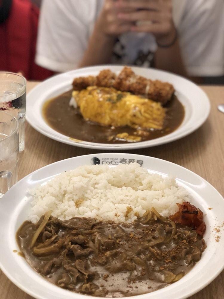 CoCo Ichibanya Singapore