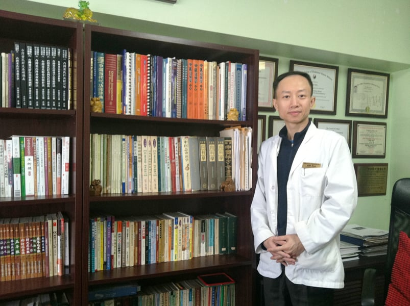 Bill Jiao Acupuncture Pllc: 142-19 38th Ave, Flushing, NY