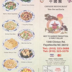 China Garden 10 Reviews Chinese 1348 Clinton Rd Fayetteville Nc Restaurant Reviews