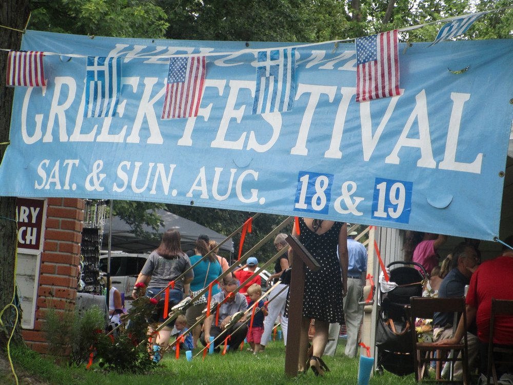 Winchester Greek Festival: 1700 Amherst St, Winchester, VA