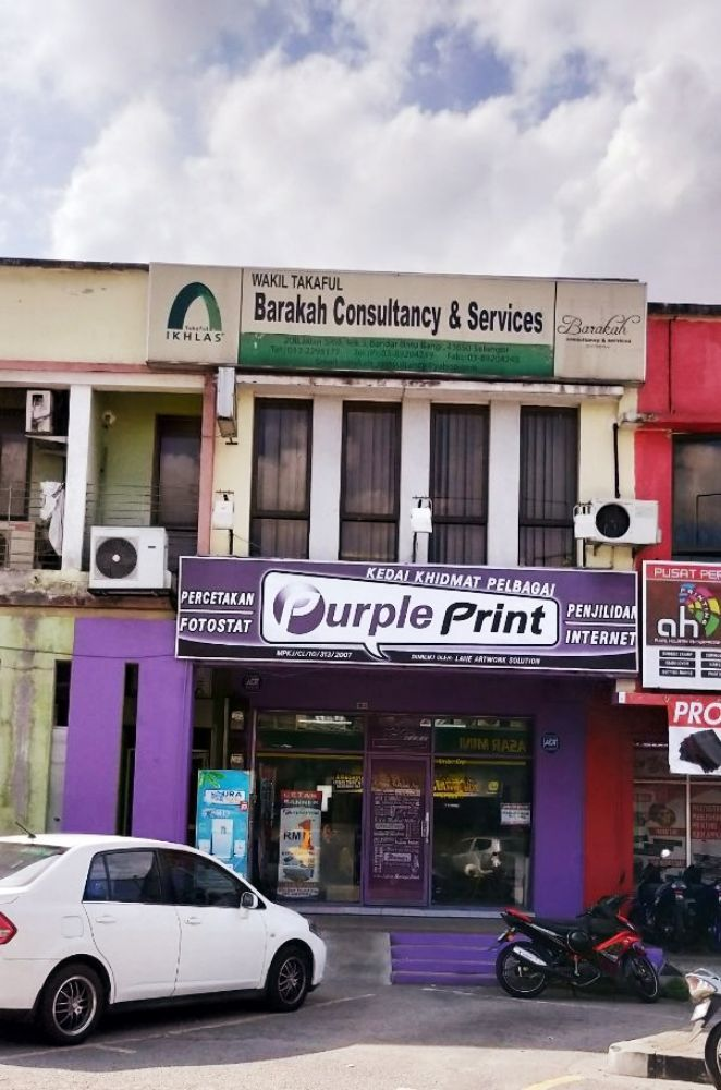 purple print bangi - seksyen 4 - printing & pocopying - 4 jalan 4 ...