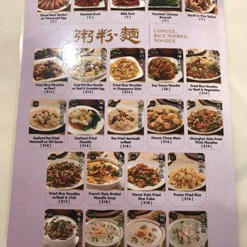 Chinese Food Rancho San Diego