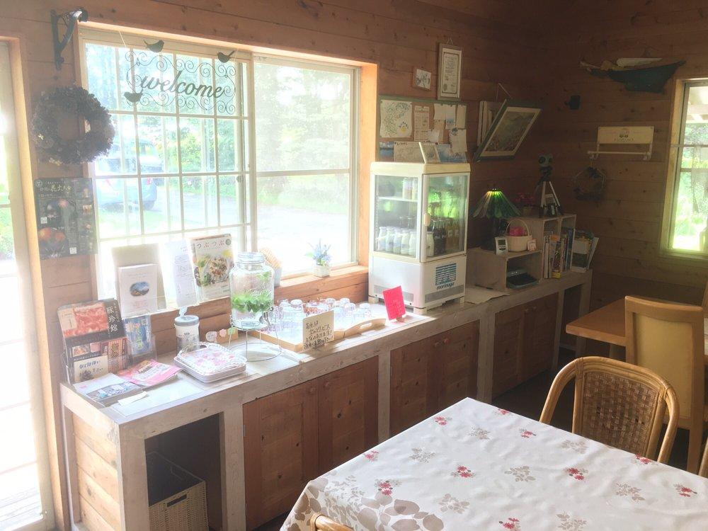 Eichi no Mura Farmers' Kitchen