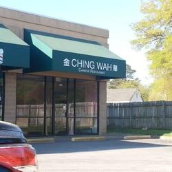 Ching Wah Chinese Restaurant Chesterfield Va