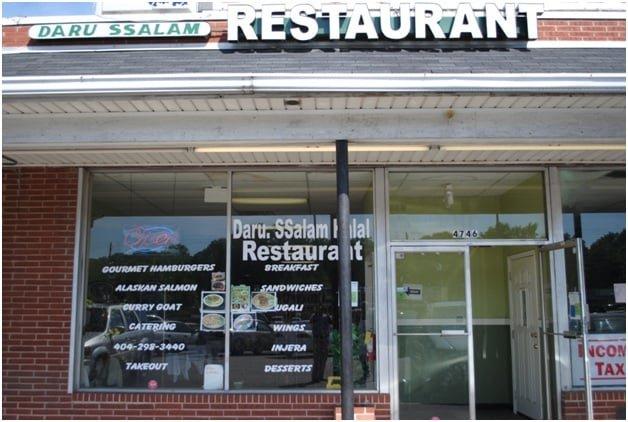 Darussalam Mediterranean & Ethiopian Restaurant: 4746 Memorial Dr, Decatur, GA