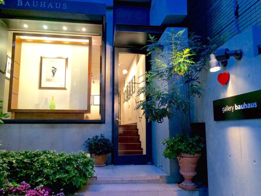 Gallery Bauhaus